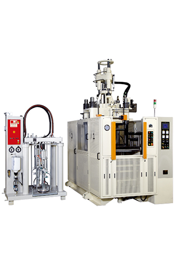 Liquid Silicone Rubber Injection Molding Machine - PAN STONE